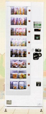 小型汎用自動販売機 (FMP8S)