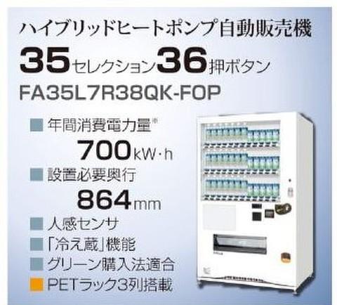 【新品】 W1185×D864 <35セレ> (取寄品)