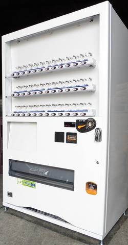 リニューアル済/処分品 H年式36セレ(FN850) 電気代を大幅に節約