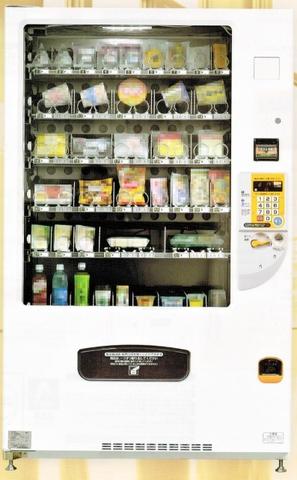 食品汎用自動販売機 (FGS260W‐FOP)
