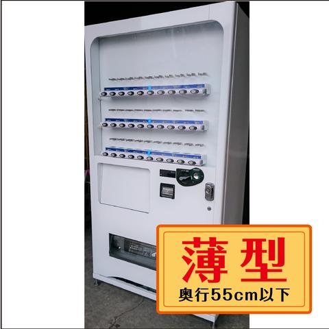 リニューアル済/処分品 F年式20セレ(FJ880)
