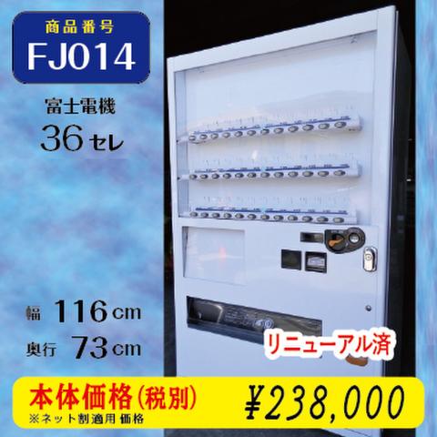 ※G年式36種36ボタン(FJ014) 外装リニューアル&点検整備済