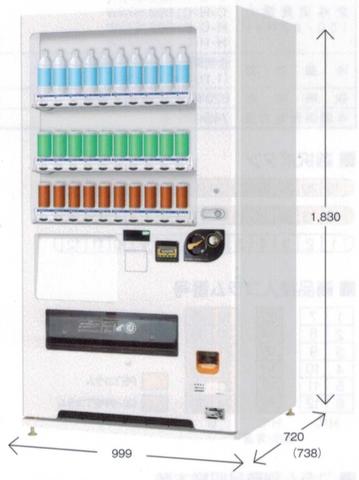 新品 W999×D738 <30セレ> (取寄品)