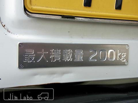 「最大積載量200kg」 アルミ削り出し品 JA11