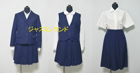 OS-0905 大阪の学校ブレザー&ベストa