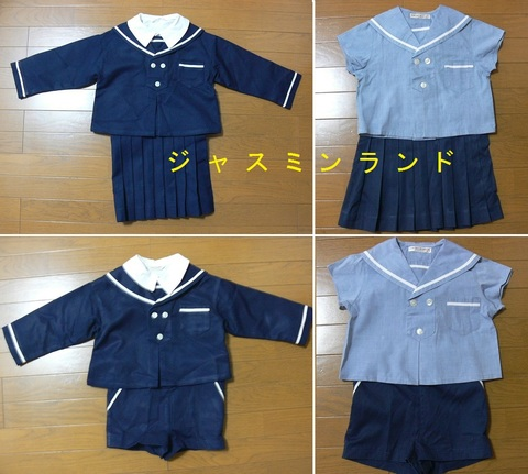 OOS-1447 幼稚園セットa