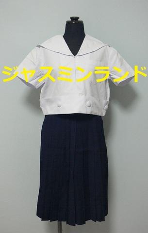 OS-1174 (旧)樟蔭東HS 夏