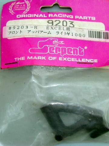 9203-R サーパントエクセルアッパーR