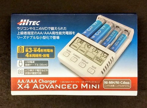 HiTEC  X4 ADVANCED mini