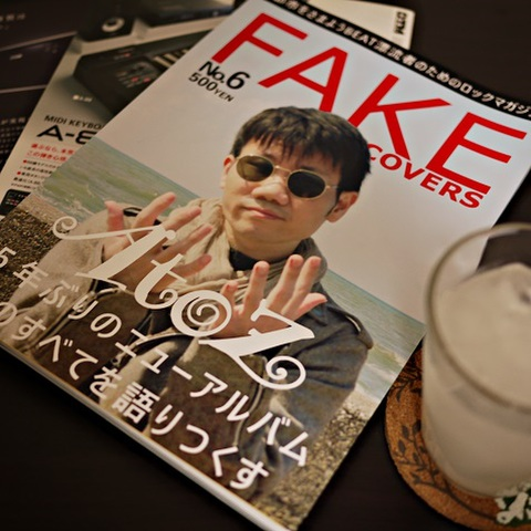 A to Z 『FAKE COVERS』