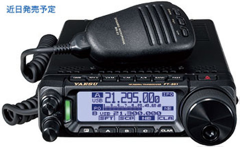 FT-891 M/S YAESU HF/50MHz帯 オールモードフィールドギア アマチュア無線機 八重洲無線  FT891