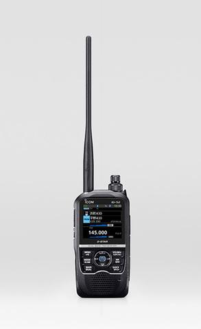 アマチュア無線 iCOM ID-52