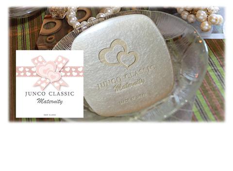 日本一石鹸おじさん石野栄一EI美容石鹸公式販売サイトEI ONLINE STORE出品  EI JUNCO CLASSIC MATERNITY (120g)