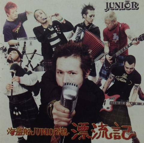 台湾版CD