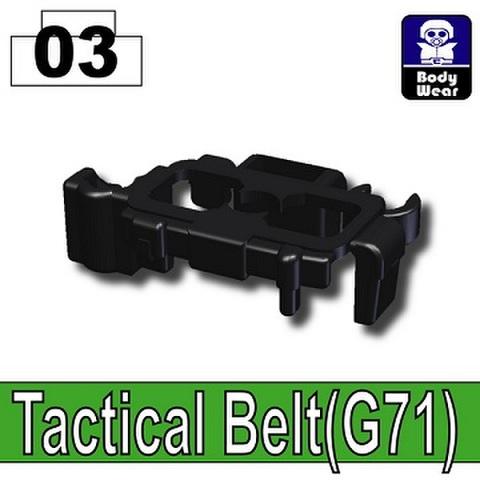 タクティカルベルト(G71)