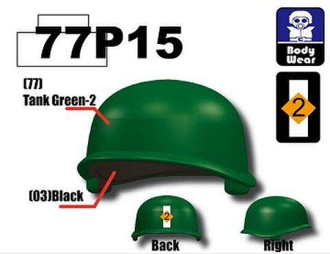 USアーミーM1ヘルメットMC - 4