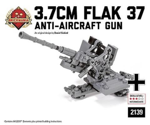 ナチス・ドイツ3.7 cm Flack 37 対空砲