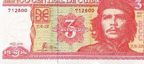 キューバペソ