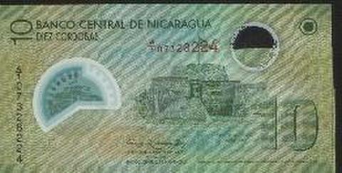 ニカラグアコルドバ・オロ