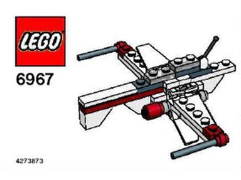 6967ARC-170スターファイターMini