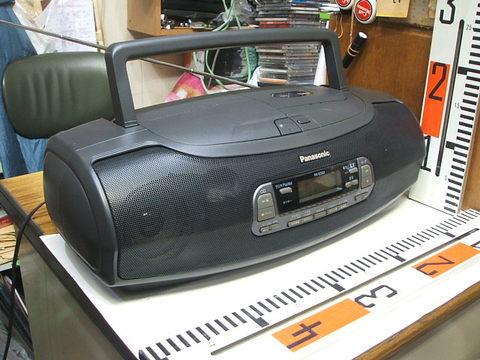 Panasonic RX-ES50