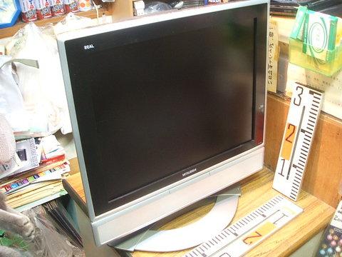MITSUBISHI LCD-20V5