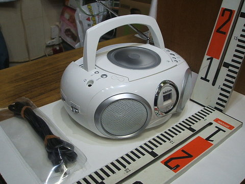 株式会社オーム電機 RCD-R251Z