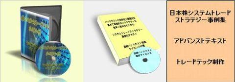 シストレ魂+連続バックテスト機能+ストラテジー事例集