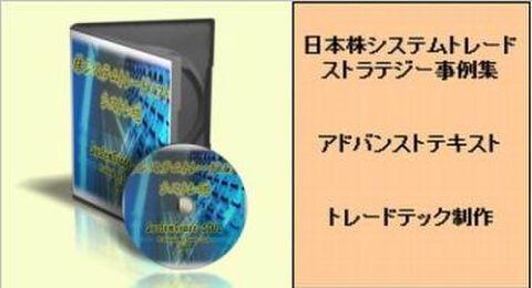 シストレ魂+ストラテジー事例集