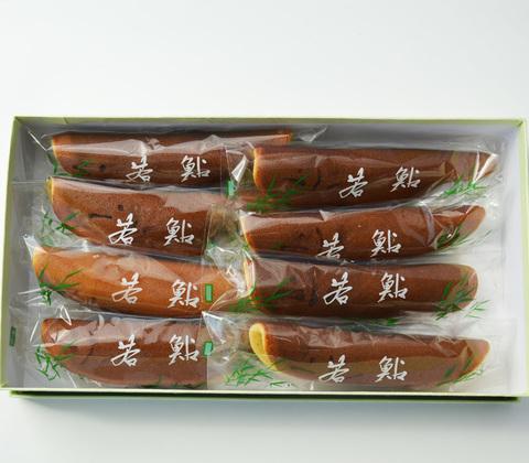 若鮎(8個入り)