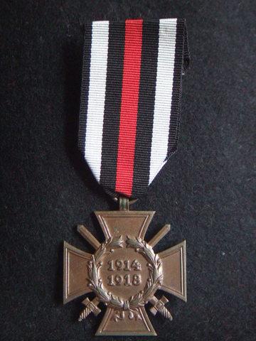 第一次大戦剣付き名誉勲章