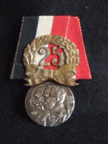 ドイツ・オーストリア東方西方戦線戦勝メダル