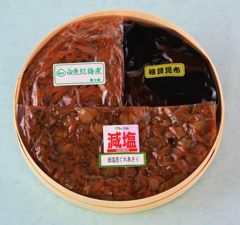 白魚・減塩あさり・椎茸昆布志ぐれ煮詰合せ(佃煮)(M-21)