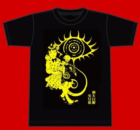 舞台『少女椿2012』Tシャツ