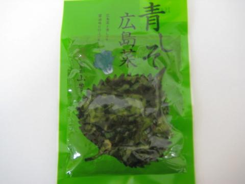 青しそ 広島菜