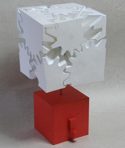 歯車の立方体PDFダウンロード Gear's Cube PDF
