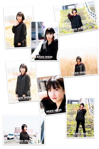 【数量限定】池田朱花里私服写真コンプリートセット