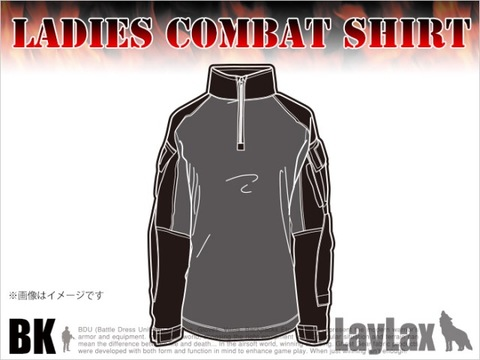 レディースコンバットシャツ BK ゴーストギア