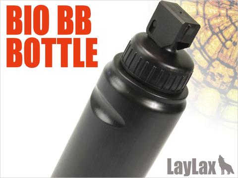 バイオBBボトル