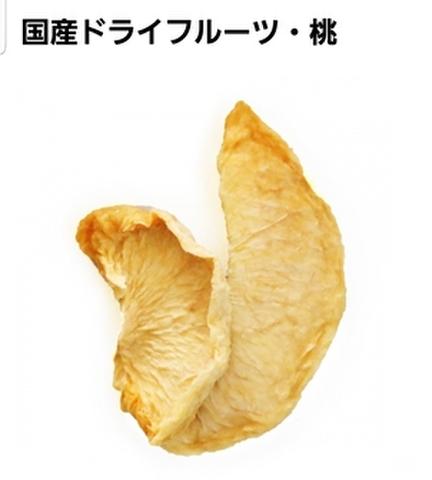 乾燥桃(山梨県産)かしのみラボ