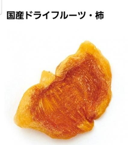 乾燥柿(山梨県産柿)40g、かしのみラボ