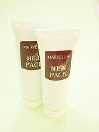 ミルクパック60ml 2本入り