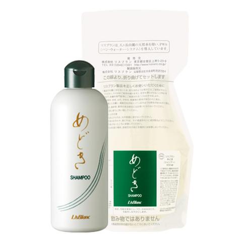 めどきシャンプー500ml(徳用)