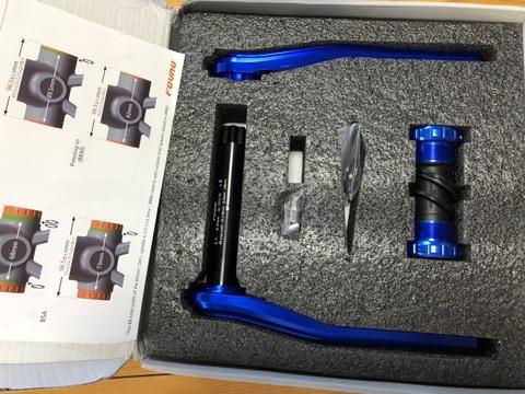 削り出し超軽量クランク F0VN0 170mm ダイレクトマウントor4アーム コンパチブルモデル