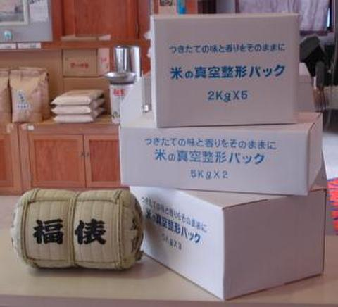 真空米化粧箱入り2kg×5種類