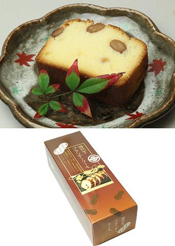 落花生ブランデーケーキ