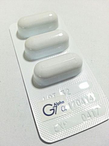 G7 (ジーセブン)α精力剤 3シート(9錠)国際書留郵便送料込