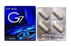 G7 (ジーセブン)精力剤 2箱(8錠)国際書留郵便送料込