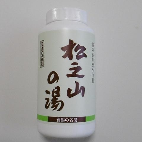 松之山の湯500ボトル