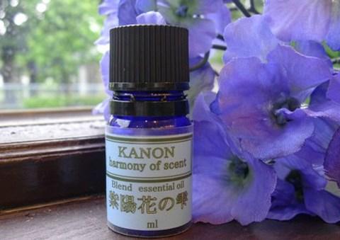 紫陽花の雫 5ml
